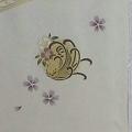 The Beauty of Kimono - furisode